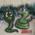 egre - Su Naujaisiais 2013 metais!