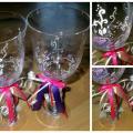 Dekoruotos taurės