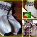 Aushra - Kokios Kalėdos be kojinių ?????