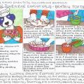 Nycių kaimo gyventojų kulinariniai bandymai - Musė Šunėnienė gamina valgį