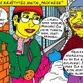 """Kėžietės Ingridos Kraštytės mokymosi Kupiškio """"Profkėje"""" metai 8"""