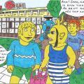 """Vienaturtis - Kaip nyciečiai vaikai kadaise lankėsi ir LNK """"Bare"""", Palangoje"""