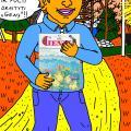 """Vienaturtis - Vaikystės memuarai, susiję su žurnalu """"Genys"""" 23"""