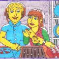 Nycių kaimo didžėjus - DJ HAMPS