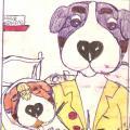 Šunėnams gimė sūnus Raigardas