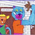 Batuotas Katinas atvyko į Nycius